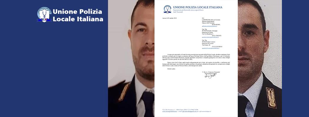 SOLIDARIETA' E CORDOGLIO PER LE AGGRESSIONI ALLA POLIZIA DI STATO