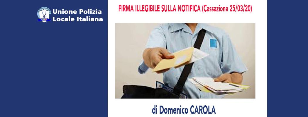 FIRMA ILLEGIBILE SULLA NOTIFICA (Cassazione 25/03/20) di D.Carola