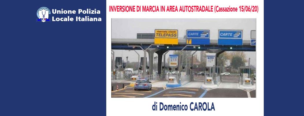 INVERSIONE DI MARCIA IN AREA AUTOSTRADALE (Cassazione 15/06/2020) di D.Carola