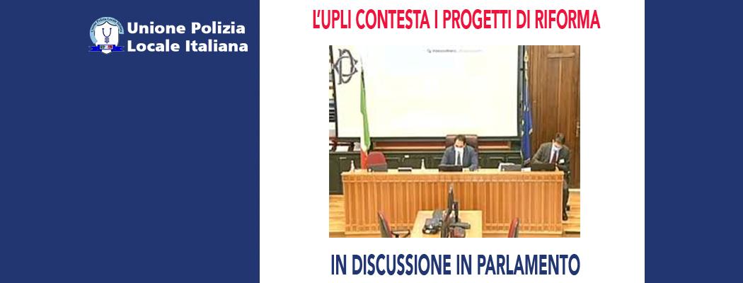 L'UPLI CONTESTA I PROGETTI DI RIFORMA IN DISCUSSIONE IN PARLAMENTO