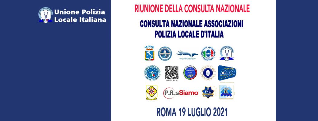 LUNEDÌ 19 LUGLIO SI RIUNISCE IN PRESENZA LA CONSULTA DELLA POLIZIA LOCALE